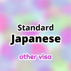 Standard Japanese (other visa)