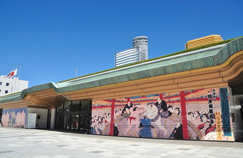 The Ryogoku Kokugikan