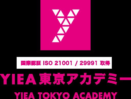 YIEA 東京アカデミー