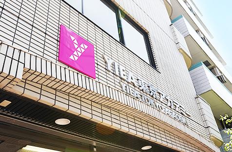 東京と学校周辺
