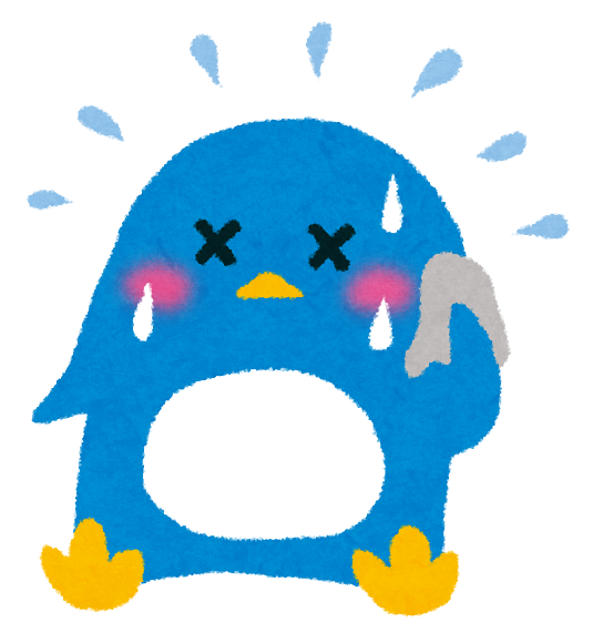 処暑(しょしょ)