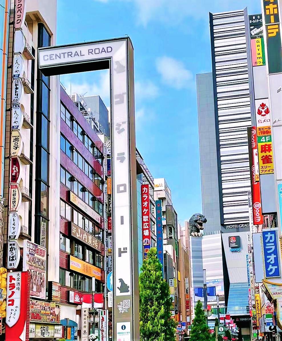 新宿の一日