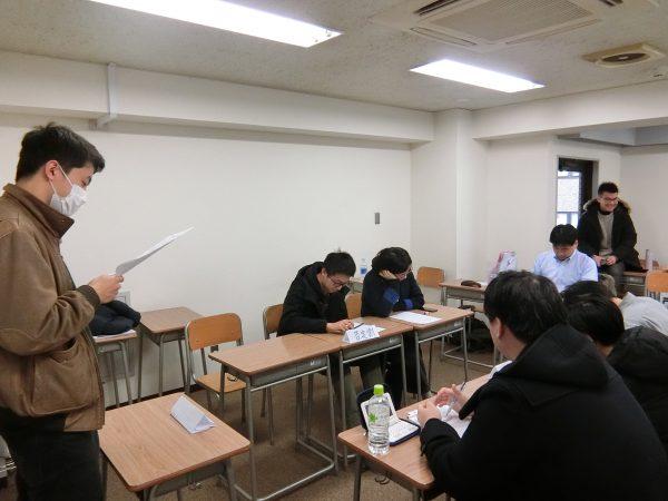 今天的课程(研究班)